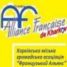 alliancefrkharkov